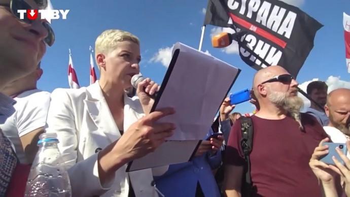 Срочно! Митингующую белорусы озвучили свои ТРЕБОВАНИЯ к Лукашенко!