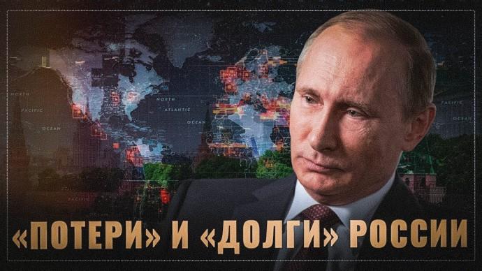 Их борьба: Россия, которую они потеряли