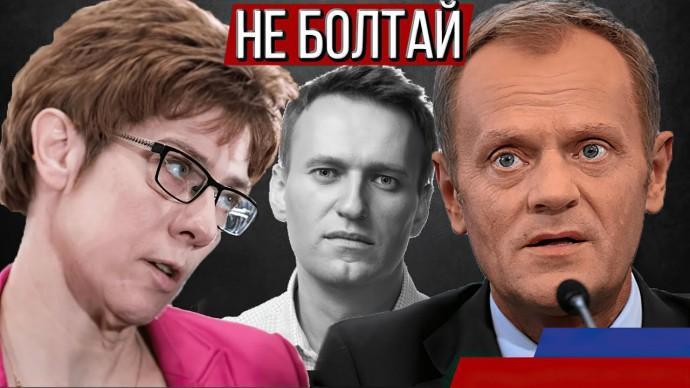 """Раскрыты фамилии """"таинственных"""" собеседников о деле Навального"""