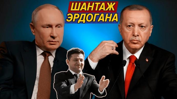 Эрдоган пообещал вернуть Крым, после победы на Кавказе