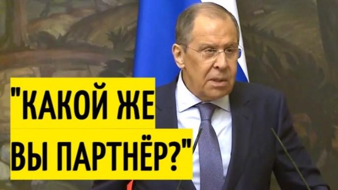 """Срочно! Лавров РАЗНОСИТ заявления """"ненадёжного"""" Евросоюза!"""