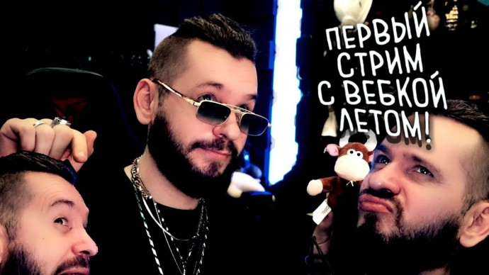 ПЕРВЫЙ СТРИМ С ВЕБКОЙ ЛЕТОМ У ШИМОРО! - STALKER 2 GAMEPLAY И ДРУГОЕ!