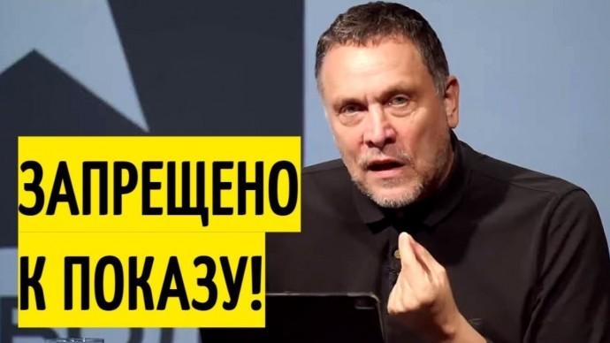 Максим Шевченко РАЗНОСИТ Единую Россию! Дебаты 2021