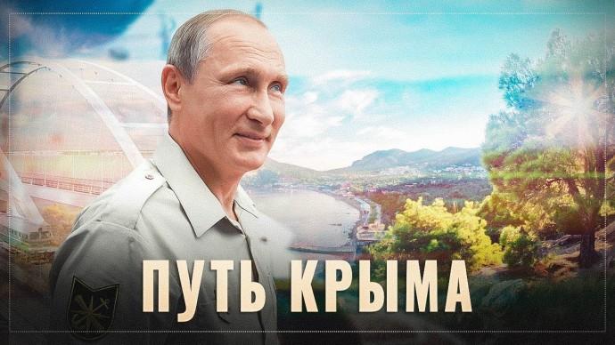 Миллиарды прибыли! Путин делает из депрессивной территории регион-донор