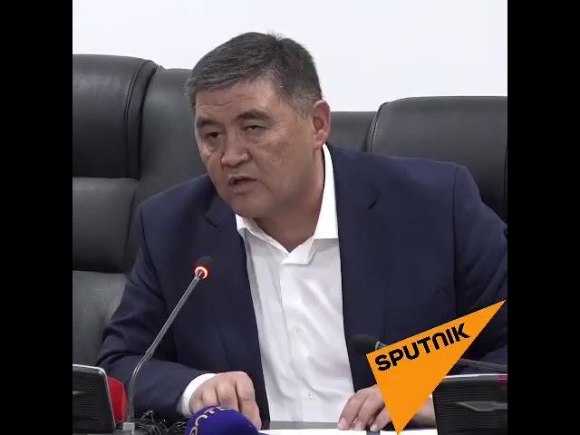 Новый глава нацбезопасности Киргизии заявил, что коррупционерам не будет пощады