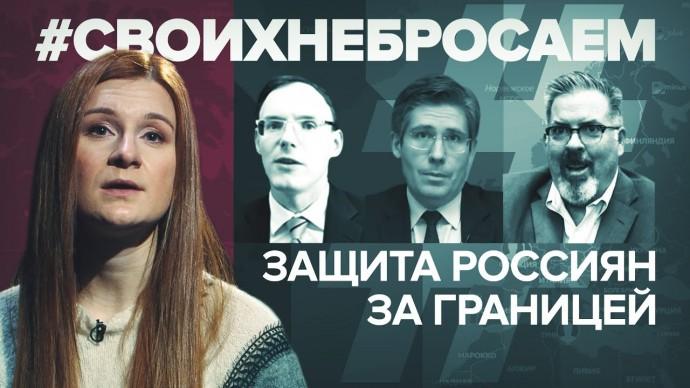 «Право на адвоката»: о стороне защиты — в проекте #СвоихНеБросаем