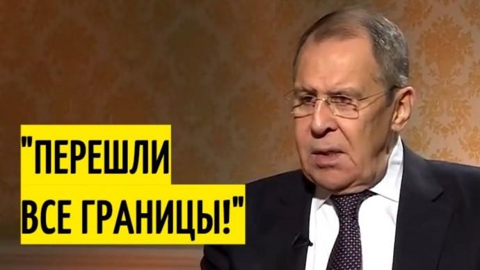 """Срочно! Лавров поставил на место ЗАПАДНЫХ """"партнеров""""!"""