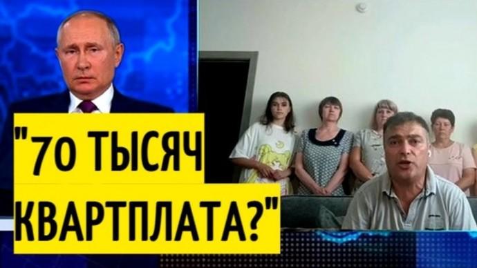 Путин ОБЕСКУРАЖЕН! Президенту рассказали ПРАВДУ о проблемах ЖКХ!