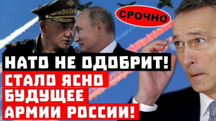 Гравилёты, боевые роботы и гиперзвук! Стало ясно будущее Армии России!