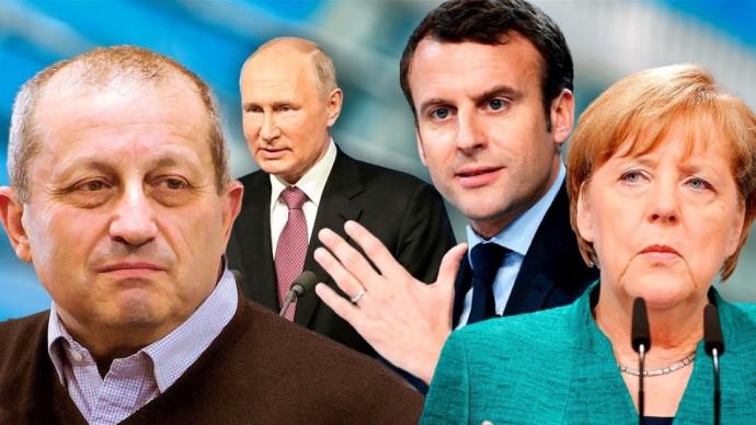 Яков Кедми о приглашении Путина на саммит Евросоюза! Мощный анализ!