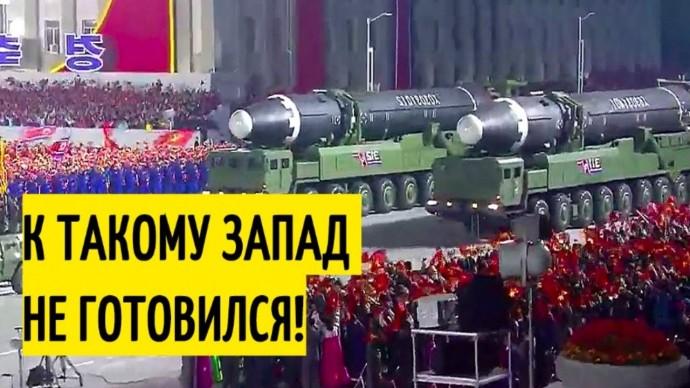 Парад 2020 в Пхеньяне с участием лидера КНДР Ким Чен Ына!