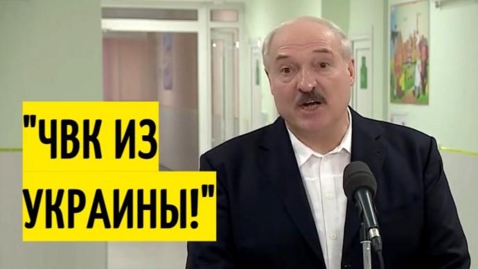 """""""Тонны ОРУЖИЯ!"""" Лукашенко ОБЪЯВИЛ о задержании новых боевиков!"""