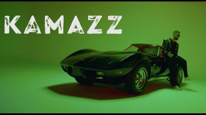 Kamazz - В клубе в одного (Премьера клипа 2021)