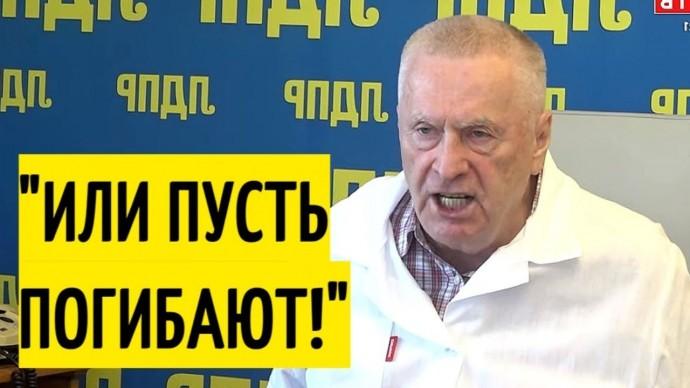 Срочно! Жириновский ОШАРАШИЛ союзников России по ОДКБ!