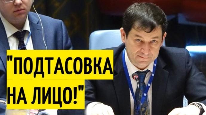Срочно! Посол России РАЗНОСИТ западных коллег по Сирии!