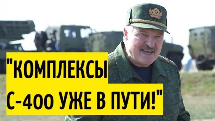Запад в ШОКЕ! Новое заявление Лукашенко о союзе России и Беларуси!