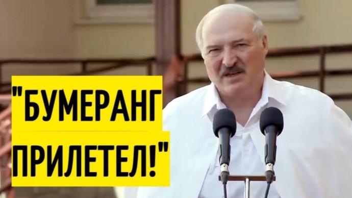 Украина в БЕШЕНСТВЕ! Срочное заявление Лукашенко!