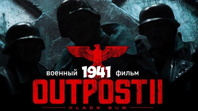 самый новый РУССКИЙ ВОЕННЫЙ 2020 - Русские Военные Фильмы 2020 Фильм