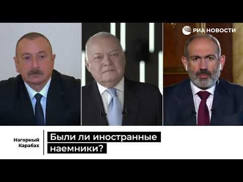 Пашинян и Алиев прокомментировали тему иностранных наемников в Карабахе