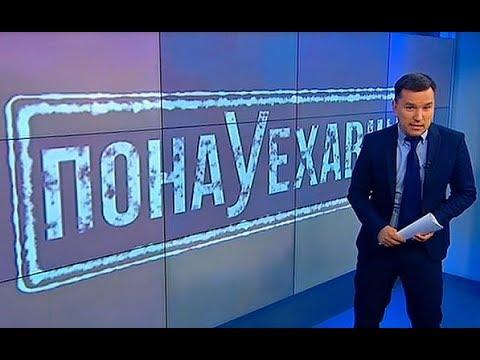 """ПонаУехавших россиян попросили на ВЫХОД! """"Надевай кокошник - уезжай в Россию!"""""""