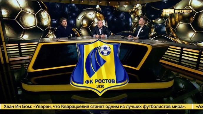 Студия МАТЧ ПРЕМЬЕР: «Ростов» в межсезонье