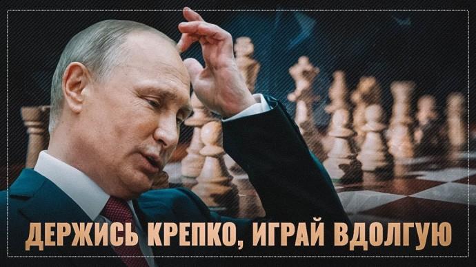 Держись крепко, играй вдолгую: пуленепробиваемая Россия неожиданно становится инвесторской гаванью