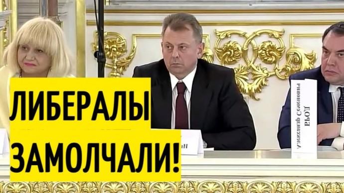 Путин ответил на ПРОВОКАЦИОННЫЙ вопрос о Кадырове!