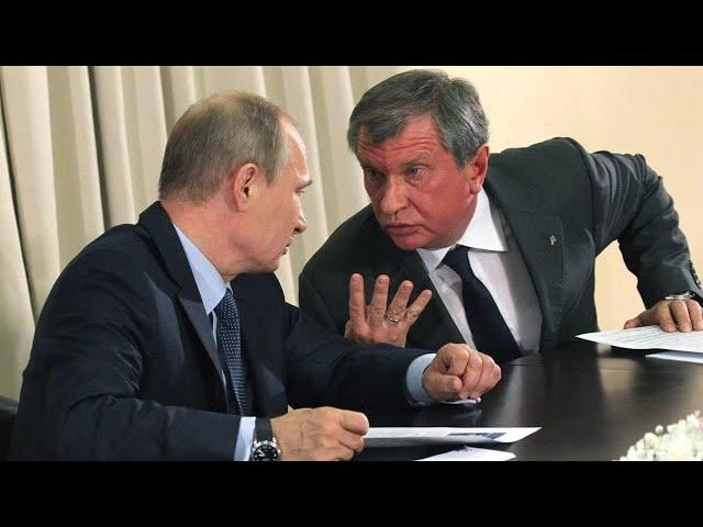 """""""Очень прилично!"""" Путин спросил Сечина про среднюю зарплату в """"Роснефти"""""""