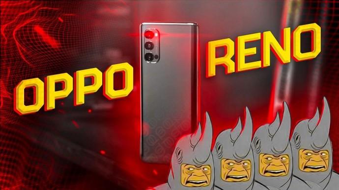 БОЛЬШЕ НИКАКИХ ОБЗОРОВ OPPO... – Честный обзор Oppo Reno 4 Pro