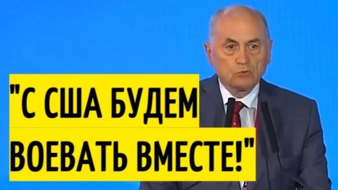 Заявление посла Словакии ШОКИРОВАЛО западные страны!