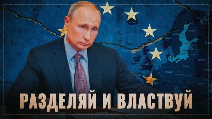 """Европа """"достала"""" Россию. Последствия не заставят себя долго ждать"""