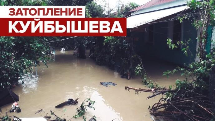 Последствия затопления села Куйбышева из-за ливней
