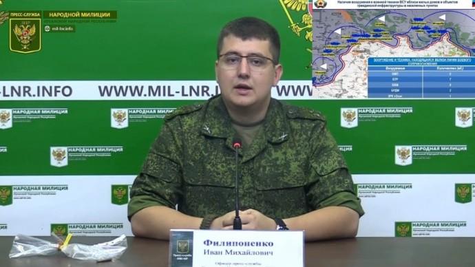 Срочное заявление официального представителя ЛНР!