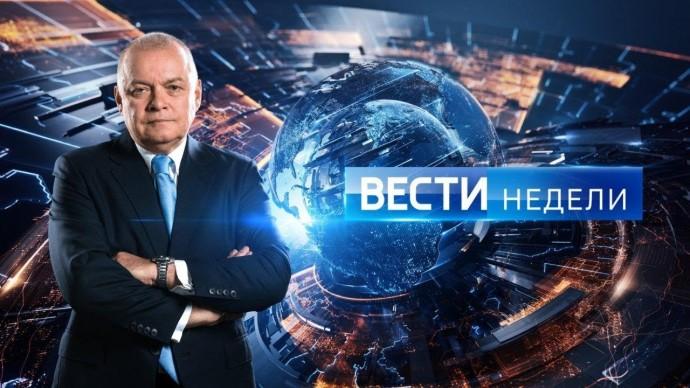 Вести недели с Дмитрием Киселевым(HD) от 11.10.20