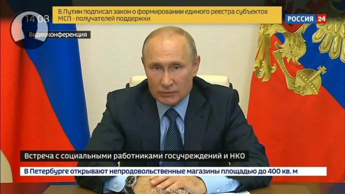 Срочно! Путин подписал новый закон о мерах поддержки граждан и бизнеса