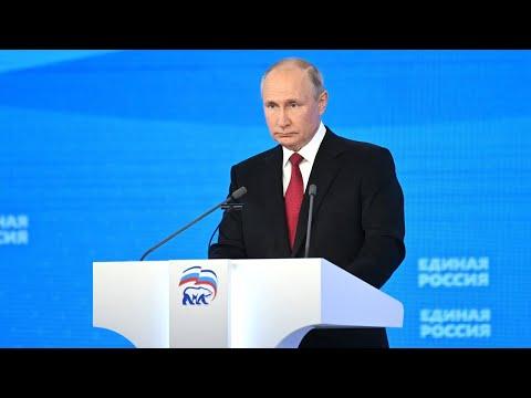 """С """"тяжеловесами"""" и без Медведева. Путин назвал кандидатов от """"Единой России"""" на выборы"""