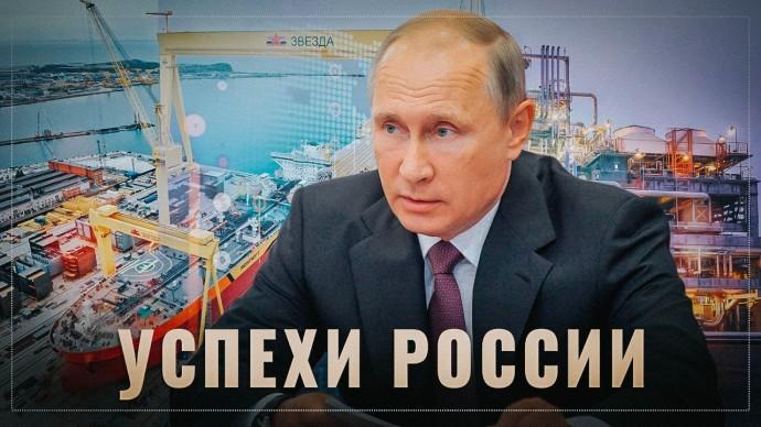 Ребят, новость хорошую принес. Россия глобальная технологическая цивилизация, изменившая облик мира