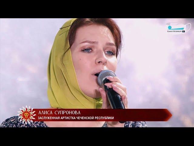 Алиса Супронова - Нана/Мама (на чеченском) | Добровидение 2020