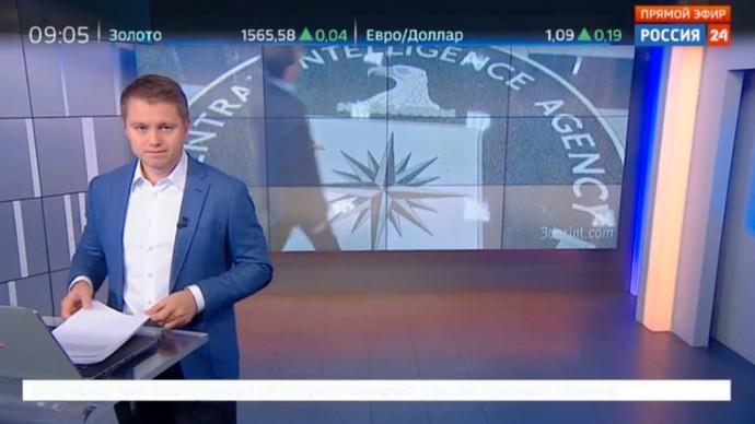 Шпионский СКАНДАЛ! Раскрыта МНОГОЛЕТНЯЯ операция ЦРУ и немецкой разведки!!
