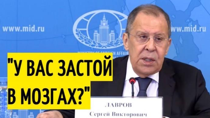 Заявление Лаврова ОШАРАШИЛО представителей европейских партнеров!