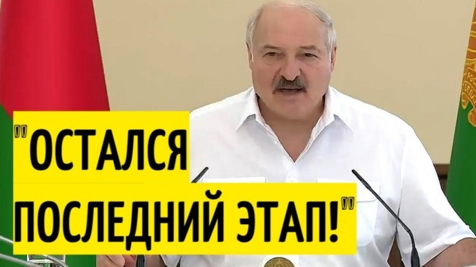 Нам грозят ИНТЕРВЕНЦИЕЙ! Мощное заявление Лукашенко!