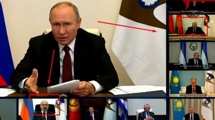 Уважаемые друзья: Путин обратился с речью к Лукашенко, Пашиняну и другим лидерам ЕАЭС!