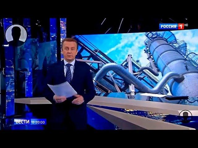 ⚡Путин в Нальчике, ПЕРВЫЕ переговоры по газу России и Уkpаины и новый китайский XO3ЯИН укр. ЗАВОДА