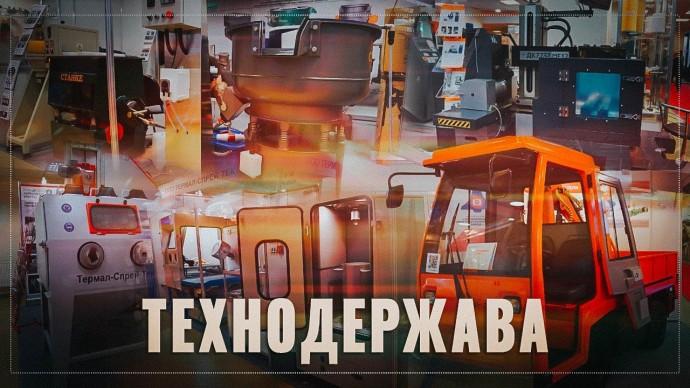 Взрывной рост. В России возрождается производство высокотехнологичного оборудования