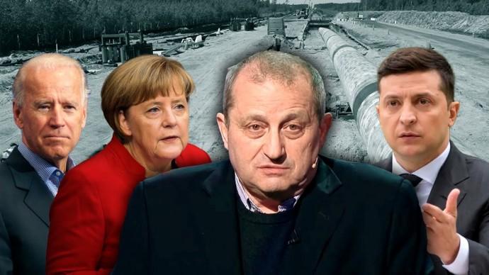 США и Германия КИНУЛИ Украину! Мощный анализ Якова Кедми!
