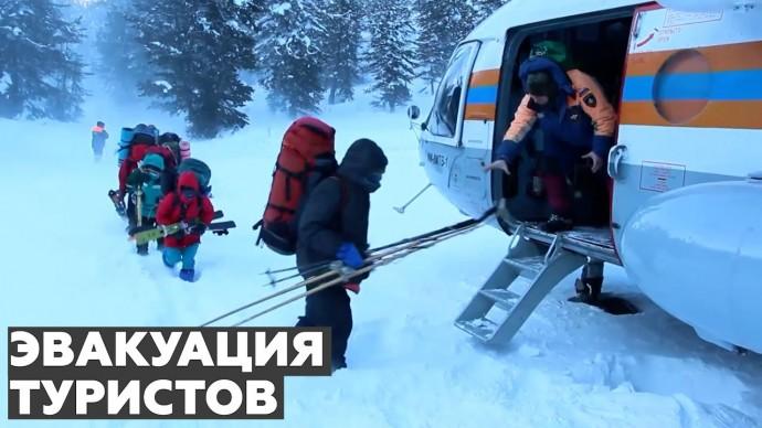 Сотрудники МЧС эвакуировали тургруппу из-за смерти одной из участниц
