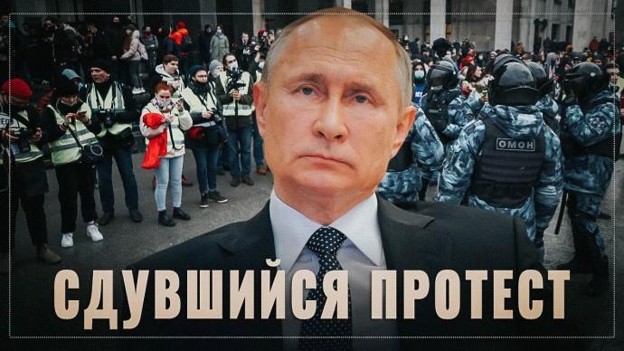 Надувная оппозиция. Путин окончательно разгромил «пятую колонну»