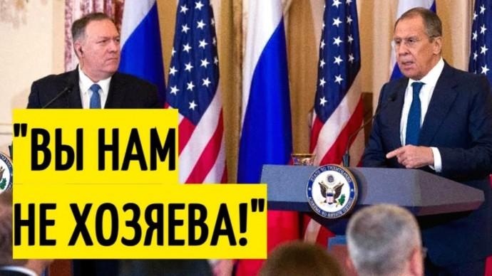 Срочно! Заявление Лаврова ОШАРАШИЛО администрацию Байдена!