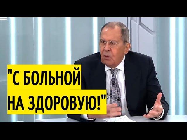 """Срочно! Заявление Лаврова о Евросоюзе ОШАРАШИЛО западных """"партнёров!"""""""