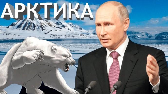 Россия собирается построить огромные заводы в Арктике: что же там будут производить?